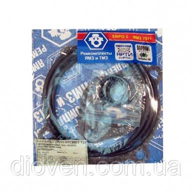 Р/к теплообмінника (трубчастого типу) ЯМЗ-7511 (Росія) (Арт. 7511-1013001-12)