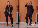 Спортивный костюм трикотаж двухнитка кофта на молнии и штаны батал:50-52, 54-56, 58-60, 62-64, фото 4