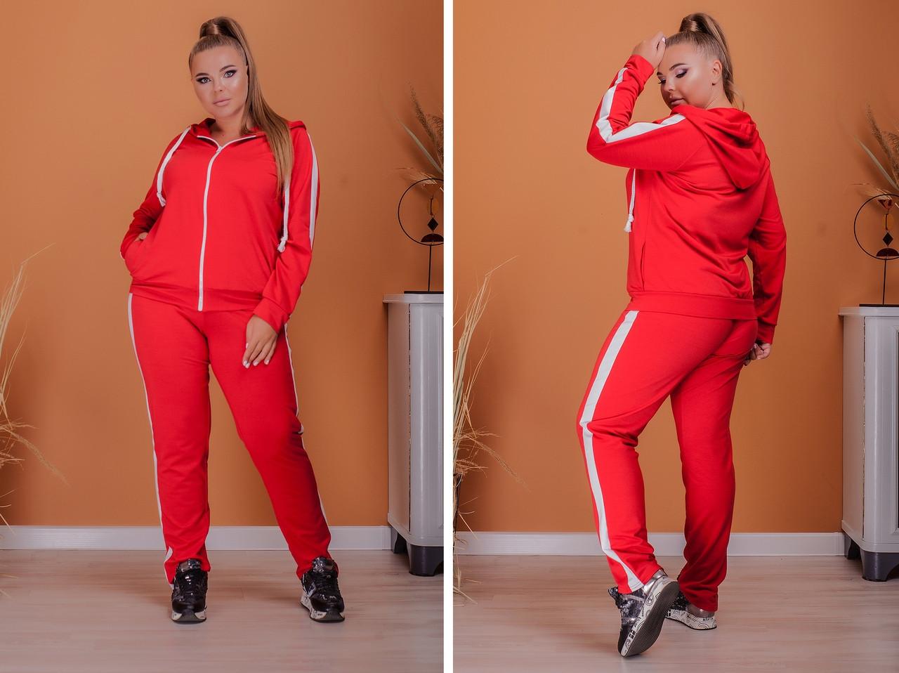 Спортивный костюм трикотаж двухнитка кофта на молнии и штаны батал: 50-52, 54-56, 58-60, 62-64