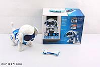 Робот-собака, на батарейках. 961P (Розовая) (Синяя)