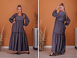 Женское платье длинное свободного фасона длинный рукав батал размер:50-52,54-56,58-60,62-64, фото 4
