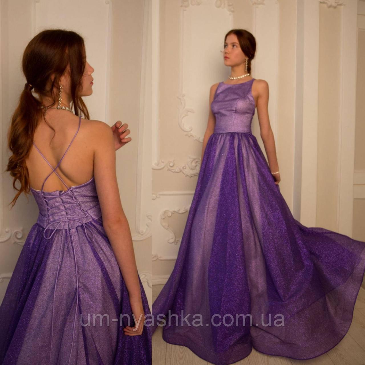 Длинное вечернее платье Соня
