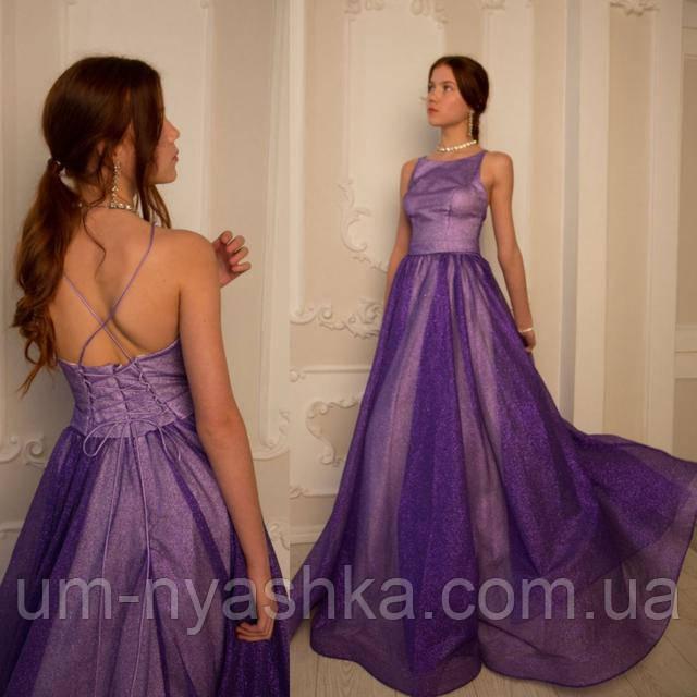 сиреневое вечернее платье для дружки, выпускного из школы