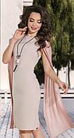 Красивое современное модное пудровое платье № 4280 светлое