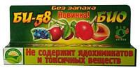 БИ-58 12,5 мл