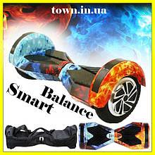 Гироскутер Smart Balance Wheel 8 дюймов огонь и лед для детей и взрослых