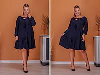Платье свободного фасона длинный рукав креп-шифон на подкладке размер: 50-52, 54-56, 58-60, 62-64, фото 1