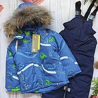 Раздельный зимний термо комбинезон для мальчика  98р