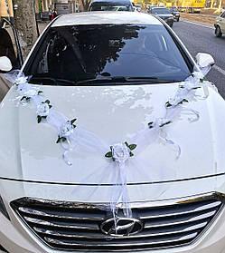 """Украшение на машину """"Лента Роза"""" белые цветы"""