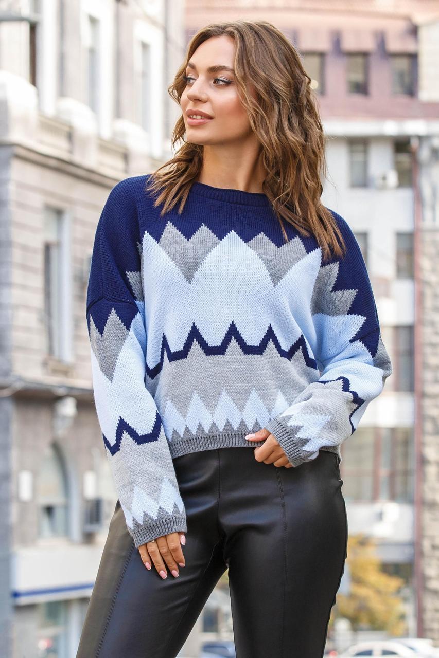 Яркий синий женский свитер