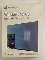 Microsoft Windows 10 PRO, RUS, Box-версия (HAV-00106)