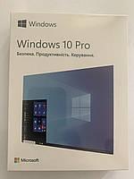 Microsoft Windows PRO 10, UKR, Box-версія (HAV-00102)