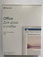 Microsoft Office 2019 для Дому та навчання, RUS, Box-версія (79G-05089)