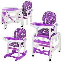 Стульчик для кормления M 1563-9 детский со столиком фиолетовый
