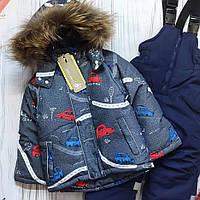 Раздельный зимний термо-комбинезон для мальчика 98