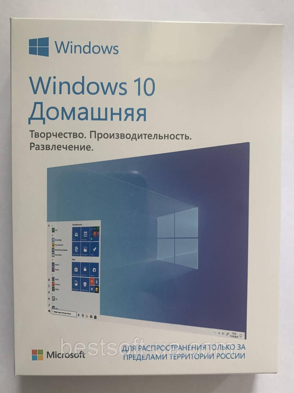 Операционная система Windows 10 Домашняя 32/64-bit на 1ПК (HAJ-00075)
