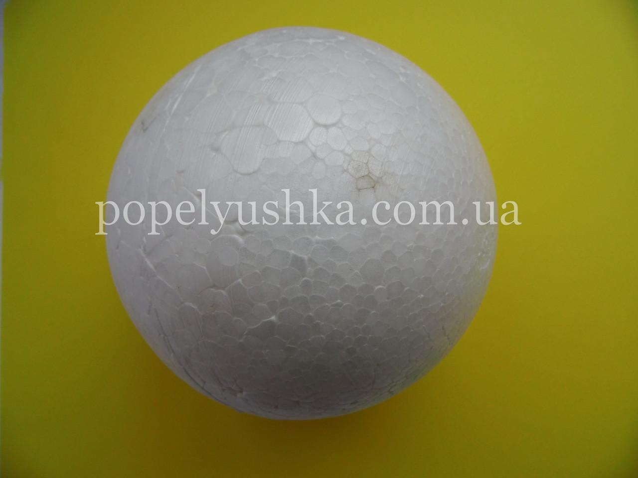 Пінопласт куля 12 см