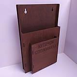 Куточок споживача с книгой отзывов А4 и специальной литературой, фото 4