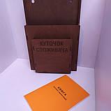 Куточок споживача на два кармана+Книга відгуків та пропозицій А5, фото 2