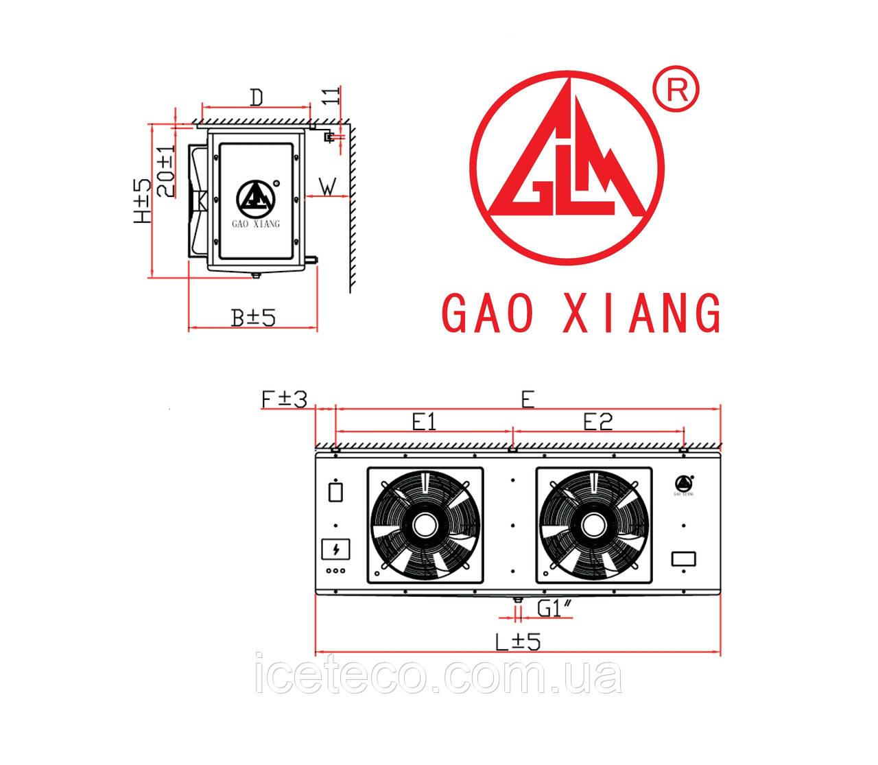 Воздухоохладитель DD-2.1/12 кубический Gaoxiang