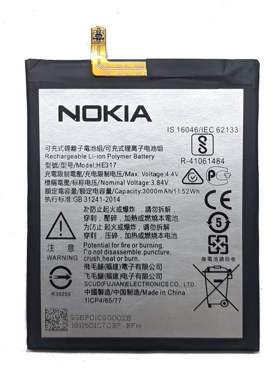 Акумулятор Nokia 6 Dual Sim HE316 / HE317 / HE335 Батарея
