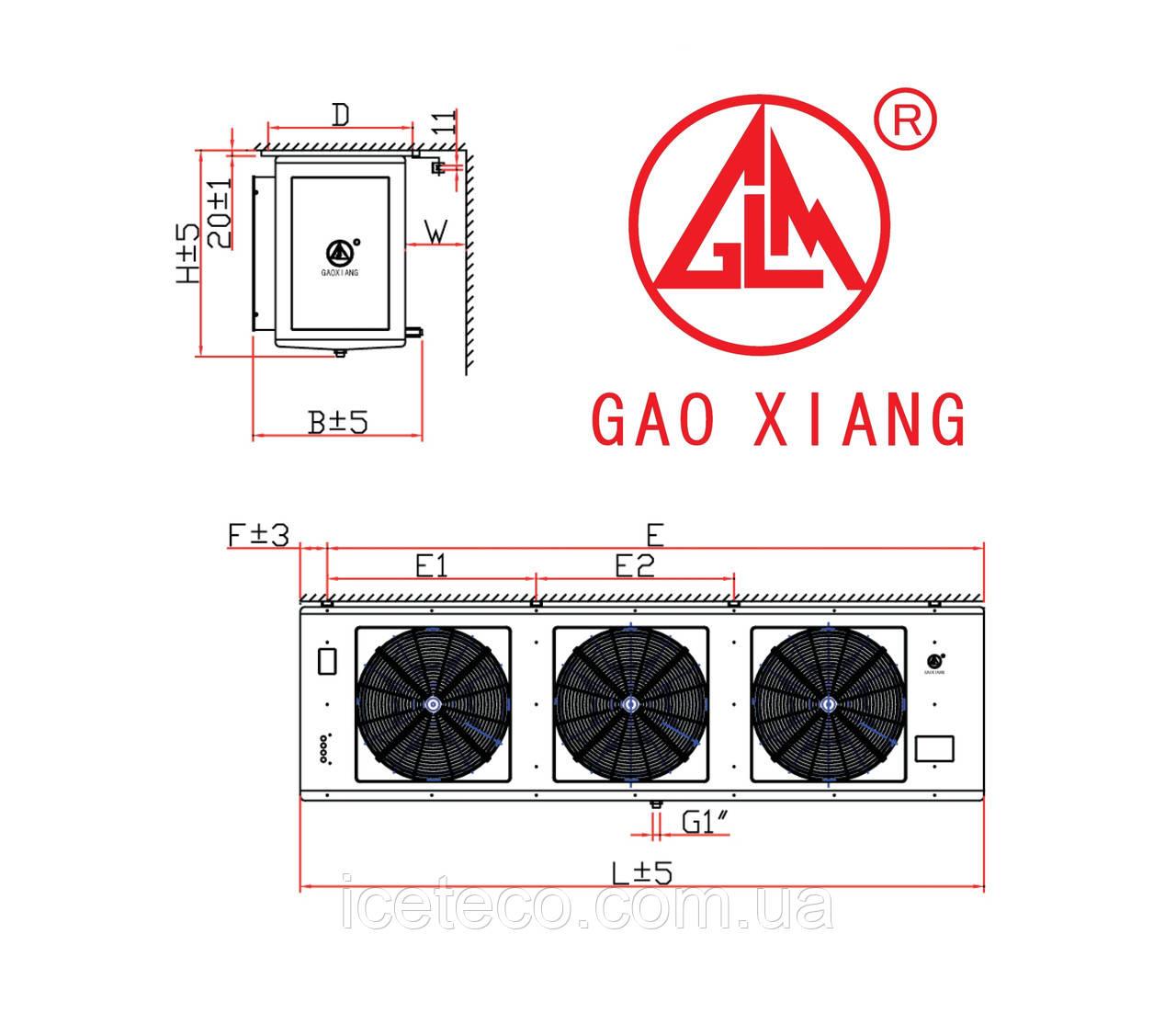 Воздухоохладитель DD-18/100 кубический Gaoxiang