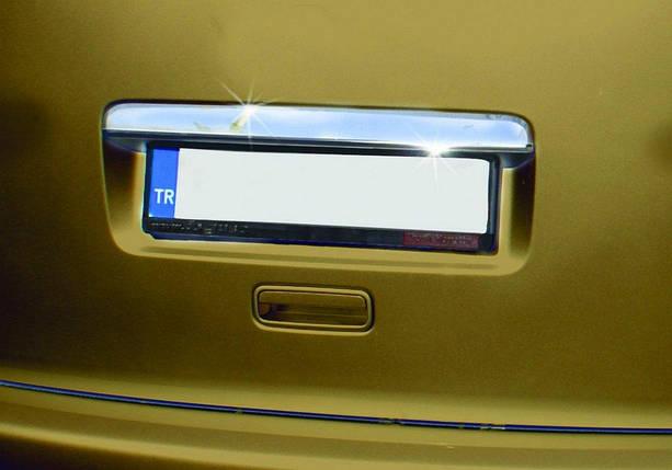 Volkswagen Caddy 2010 Накладка над номером нерж. (ляда) Прямая Фольксваген Кадди, фото 2