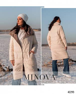 Длинная двусторонняя куртка женская на кнопках, цвет бежевый-капучино, больших размеров от 50 до 60, фото 2