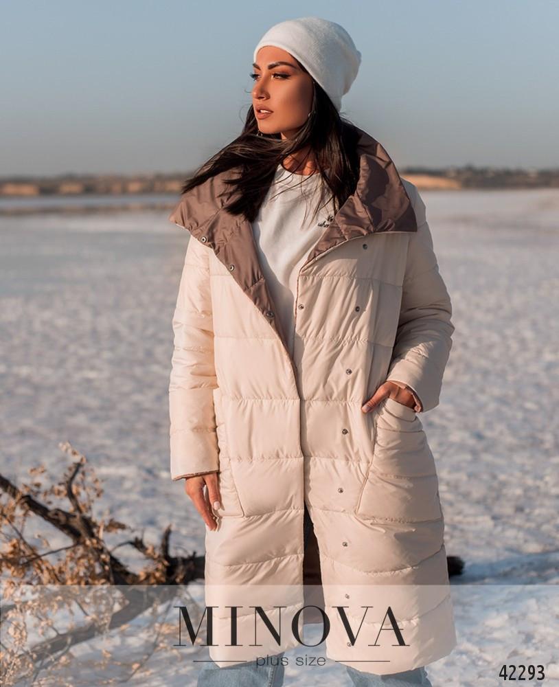 Длинная двусторонняя куртка женская на кнопках, цвет бежевый-капучино, больших размеров от 50 до 60