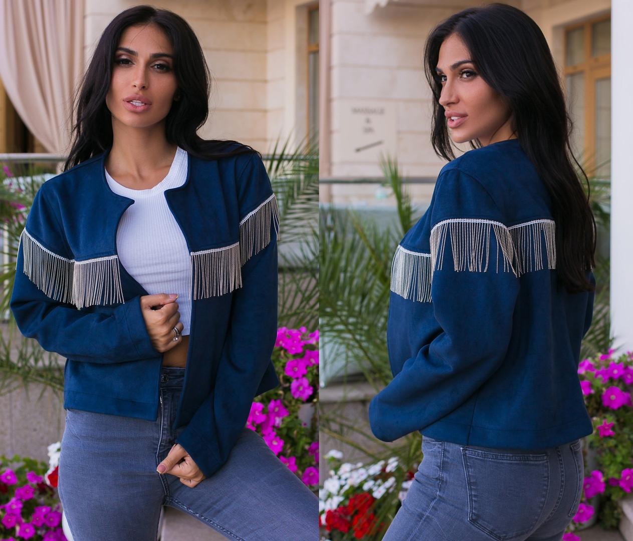 """Женская замшевая куртка до больших размеров 1019 """"Зара"""" в расцветках"""