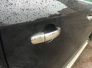 Ford Galaxy накладки на ручки Кармос Форд Галакси, фото 2