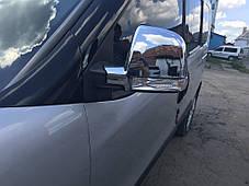 Opel Combo 2012↗ Накладки на зеркала из турецкой стали Кармос Опель Комбо, фото 3