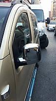 Peugeot Bipper накладки на зеркала Carmos хромированный пластик Пежо Биппер, фото 3