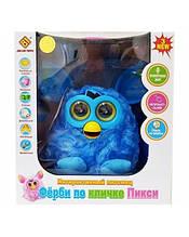Интерактивная игрушка Фёрби