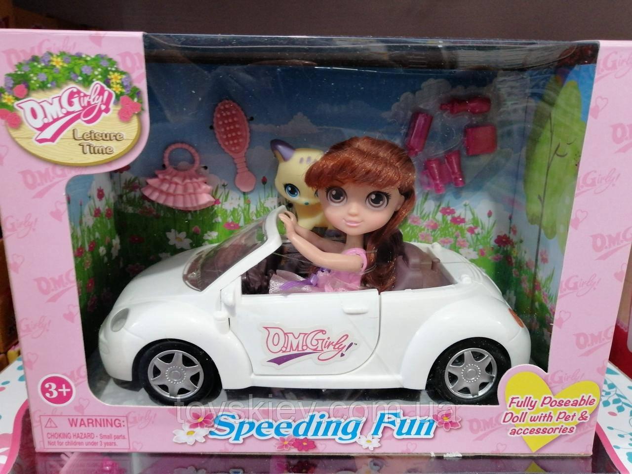 Кукла с машиной, питомцем и аксессуарами