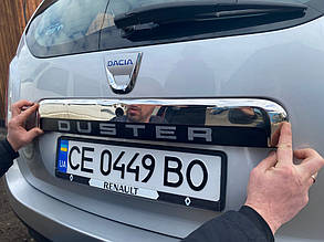 Планка над номером верхняя (нерж.) Dacia Duster 2008-2018 гг. Дачиа Дастер, фото 2