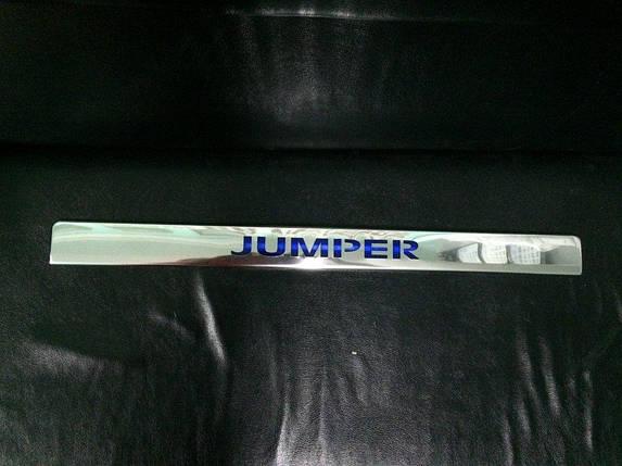 Хром планка над номером LED-синий (нерж.) Citroen Jumper 2007↗ и 2014↗ гг. Ситроен Джампер, фото 2