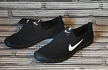 Кроссовки NIKE (мужские, женские). Черные кросоовки сетка. Кеды, слипоны. 44