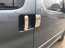Citroen Berlingo Накладки на ручки хромированные Две передних, одна сдвижная, задняя распашная Ситроен Берлинго, фото 3