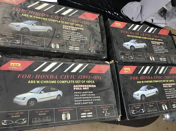 Хром пакет (комплект) Honda Civic Sedan VII 2001-2006 гг. Хонда Цивик Седан VIII, фото 2