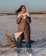 Женская демисезонная куртка капучино-бежевый XL,2XL,3XL,4XL,5XL