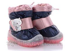 Детская обувь оптом. Детская зимняя обувь 2020 бренда CBT.T - Meekone для девочек (рр. с 19 по 24)