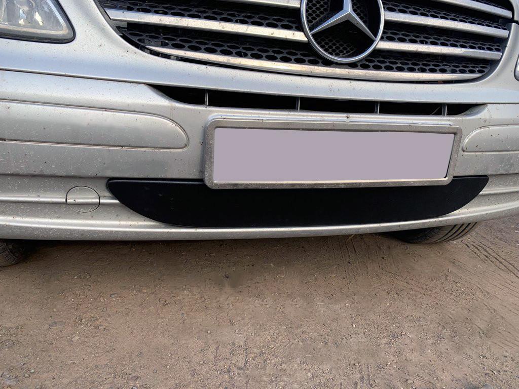 Mercedes Viano 2004-2010 Зимняя накладка на бампер Матовая Мерседес Бенц Виано