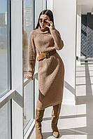 Модное красивое вязаное прямое платье под горло Бежевое 42-46, 48-52 размеры.