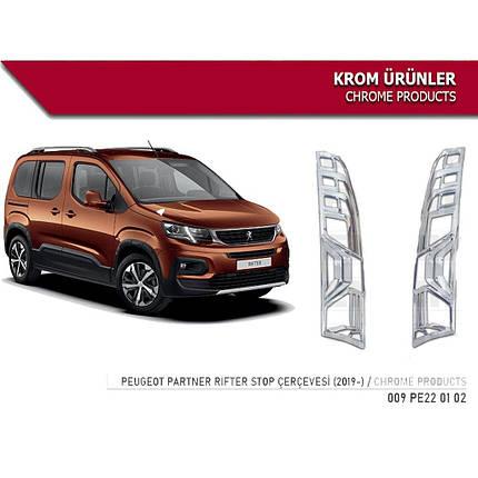 Накладки на стопы (2 шт, ABS) Peugeot Partner/Rifter 2019↗ гг. Пежо Partner/Rifter, фото 2