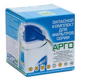 Засыпной комплект к фильтру Арго и Арго-М комплект запасной для фильтров Сибирь-Цео