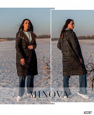 Длинная демисезонная стеганая куртка женская на кнопках, цвет чёрный-капучино, больших размеров  от 50 до 60, фото 2