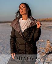 Длинная демисезонная стеганая куртка женская на кнопках, цвет чёрный-капучино, больших размеров  от 50 до 60, фото 3