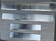 Накладки на пороги Skoda Fabia I 1999-2007 4шт. Standart