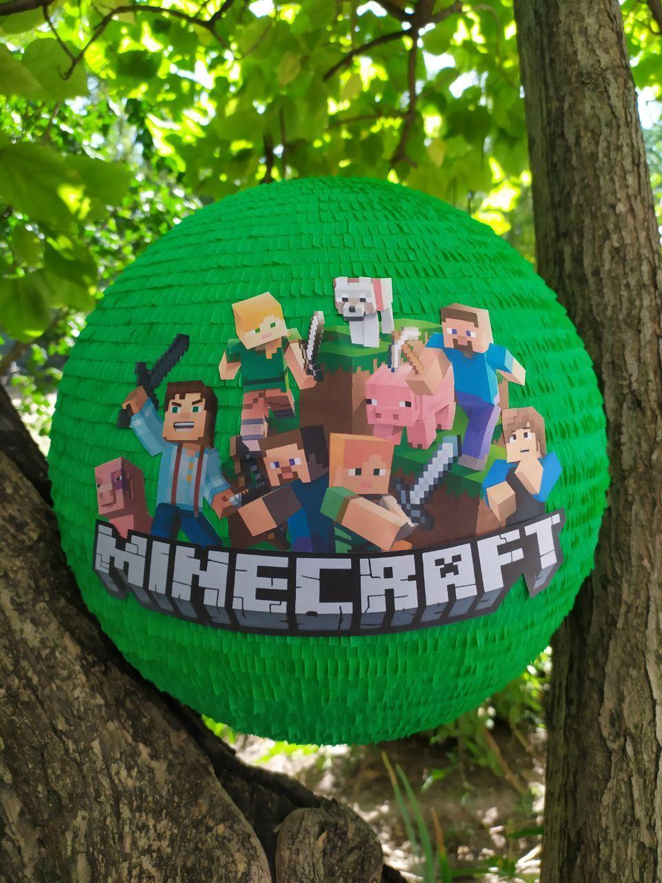 Велика VIP Піньята ПРЕМІУМ Якості. MineCraft МайнКрафт Є розміри.